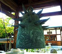 0924kyukokuji